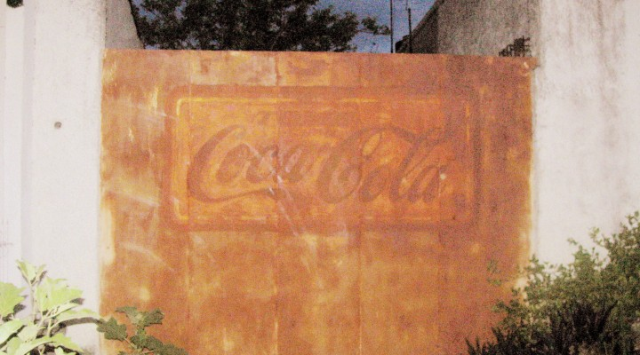 A relic of the capitalism found in Santa Clara, Cuba. It's one of the walls of Coca-Cola factory from 1950s!